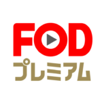 FODプレミアム ロゴ